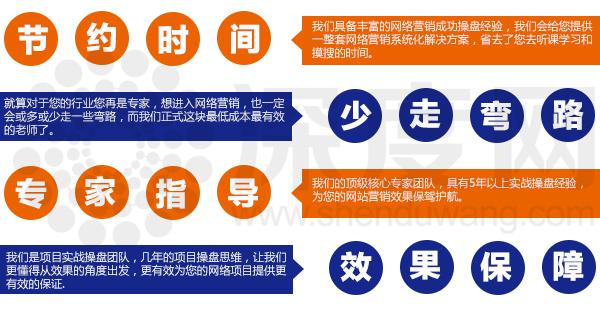 深度网企业网站托管服务的优势