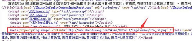 网站logo申明代码